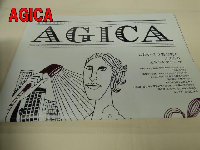 AGICA